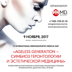 IV INTERNATIONAL DERMOAESTHETIC MEDICAL DAY