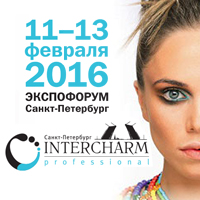 INTERCHARM professional Санкт-Петербург 2016