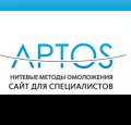 Компания «АПТОС»