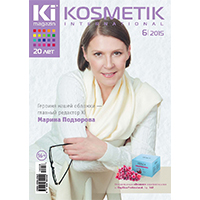 Вышел 6-й номер журнала KOSMETIK international