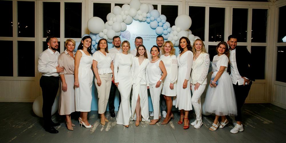 IV Балтийский конгресс по пластической хирургии и косметологии