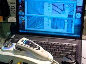 Диагностическая трихологическая камера ARAMO SG