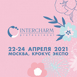 InterCHARM Professional 2021