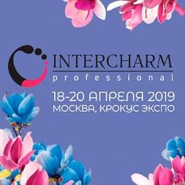 INTERCHARM professional 2019
